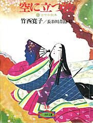 古今和歌集の現代語訳