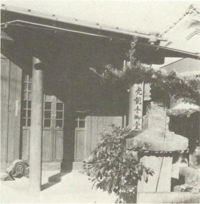 宮崎市浮之城にある正光寺の観音堂(日本の民話 第15巻 九州編、研秀出版より)