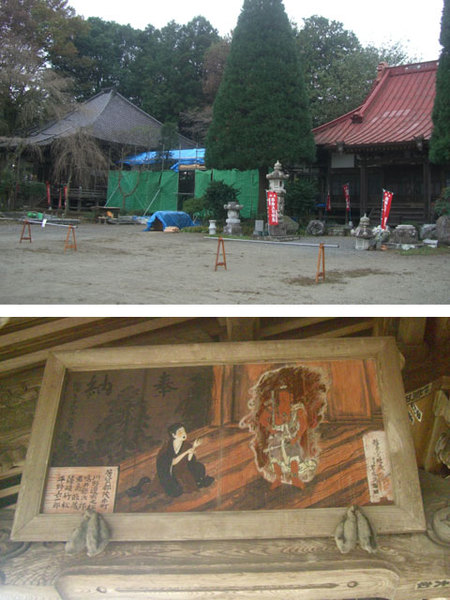 上:犬切不動尊(崇真寺)外観、下:犬切不動の絵馬(マルコ、2011年10月30日撮影)