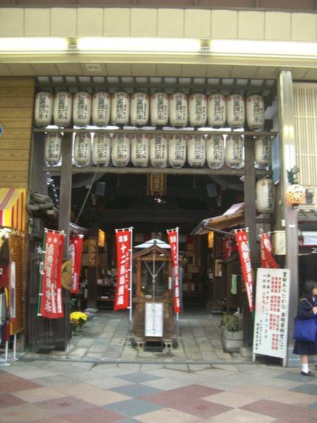 蛸薬師堂(2012年10月18日、マルコ氏撮影)