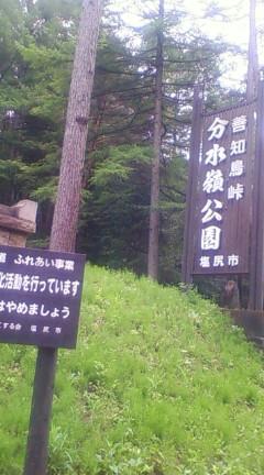 うとう峠にある分水嶺公園(2012年7月15日のりくん撮影)
