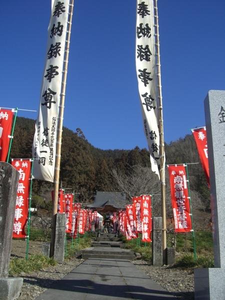 常楽寺参道(マルコ、2012年02月11日撮影)