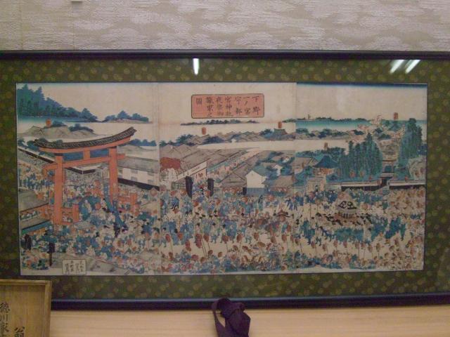 飛ぶ木の二荒山神社の絵(2012年4月22日、まるこ撮影)