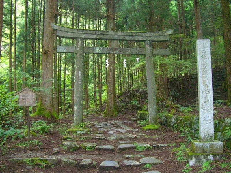若子神社鳥居(地獄めぐり)2012年9月16日、マルコ氏撮影