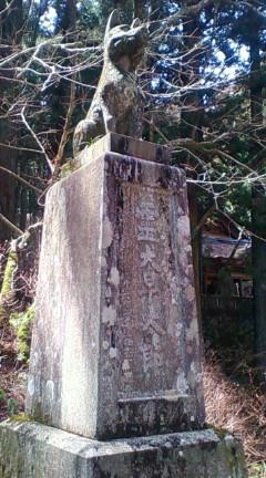 光前寺境内にある別の早太郎像(2009年4月5日のりくん撮影)