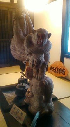 孝行猿記念館のオブジェ(2012年8月3日のりくん撮影)