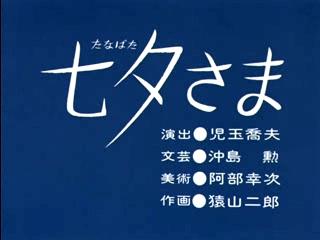 まんが日本昔ばなしの画像 p1_13