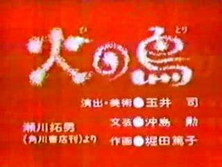 まんが日本昔ばなしの画像 p1_29