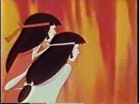 雪姫・紅葉姫