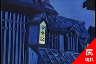 大泉寺のころがり石