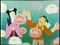 ぼたんの花と若者