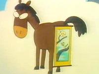 馬のしりにかけじく